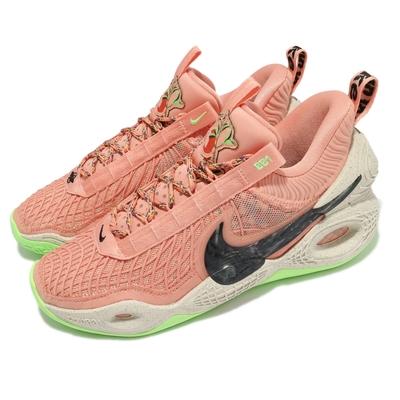 Nike 籃球鞋 Cosmic Unity EP 避震 男鞋 環保回收再生材質 XDR耐磨 橘 黑 DD2737800