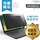 AIDA 19W吋 16:10 專業螢幕防窺片(抗藍光、防眩光) product thumbnail 1
