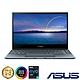 (附M365 15個月)ASUS UX363EA 13吋筆電 (i5-1135G7/16G/512G/EVO平台/OLED觸控螢幕/ZenBook Flip 13/綠松灰) product thumbnail 1