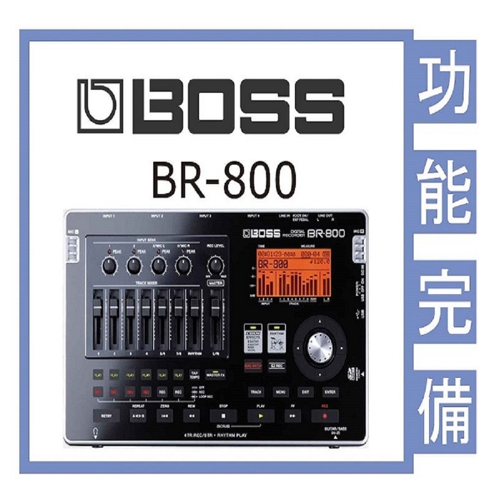 BOSS BR-800 Digital Recorder 多軌數位錄音座