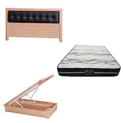 綠活居 亞多3.5尺單人床台三式組合(床頭片+後掀床底+奈米抗菌獨立筒床墊)五色可選