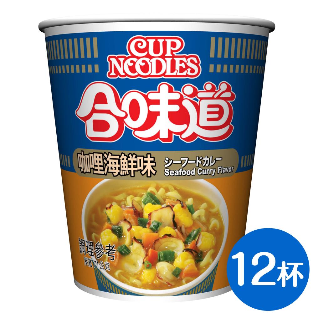 日清 合味道咖哩海鮮味杯麵(71gx12杯)