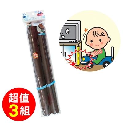 日本CAR-BOY-新長條型防護軟墊(小小)2入 棕-3組(防撞/居家安全/桌角/幼兒安全/樂齡)