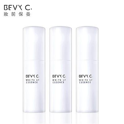 【官方直營】BEVY C. 極淬美白精華3件組(淡斑阻黑團購組)