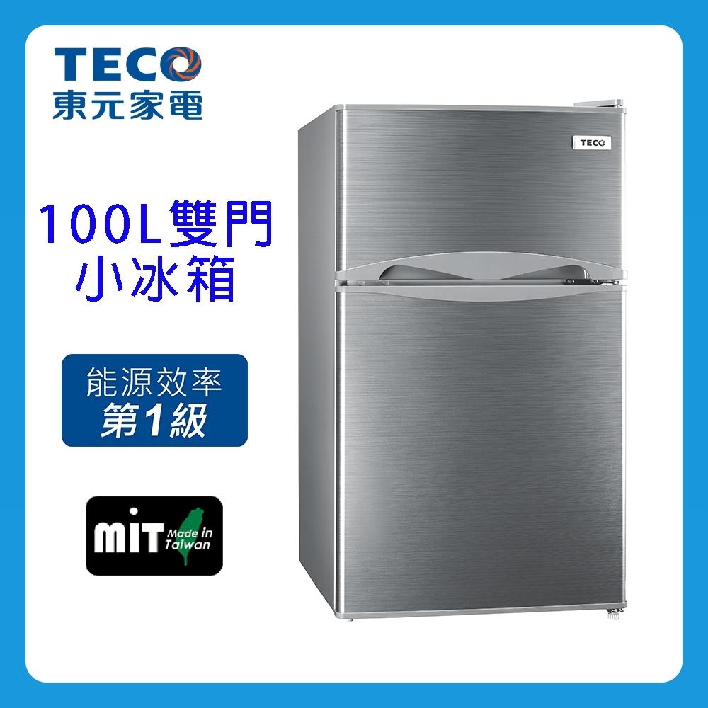 TECO東元 100L 1級定頻2門電冰箱 R1001S