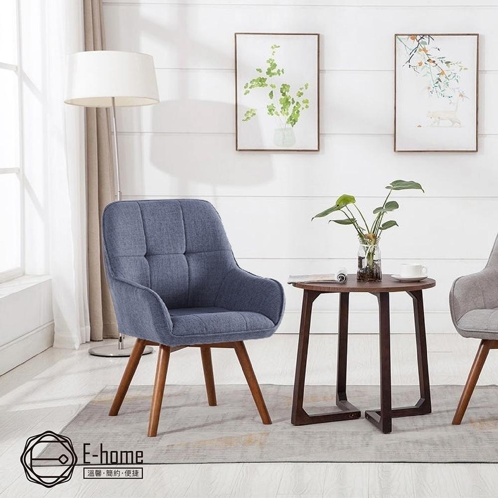 E-home Viera薇艾拉布面餐椅 藍色