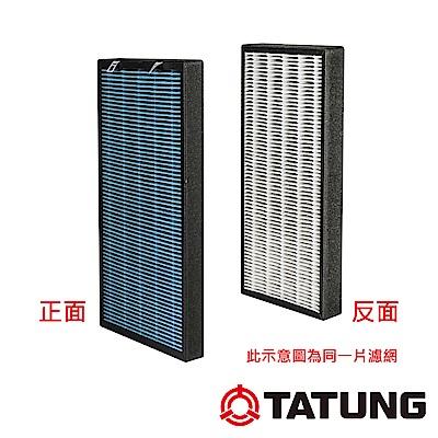 TATUNG大同 清淨機濾網(F8000PUY)