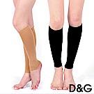 D&G 萊卡棉 400丹尼專業塑小腿襪(單雙)