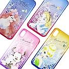 Disney迪士尼iPhone X/XS閃亮流沙水鑽漸層雙色保護殼套_唯美