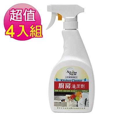 統新 4入組 廚房清潔劑-500ML
