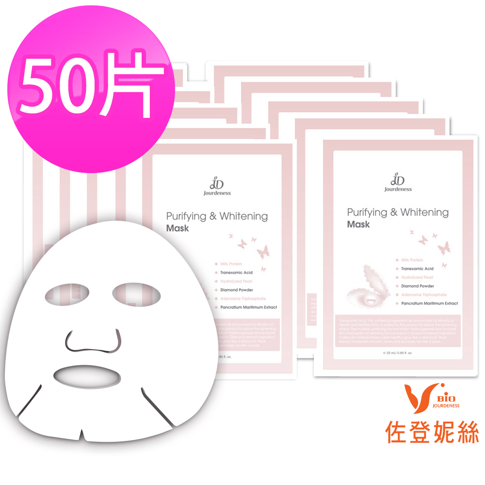 佐登妮絲 嫩白淨采面膜50片 傳明酸美白面膜