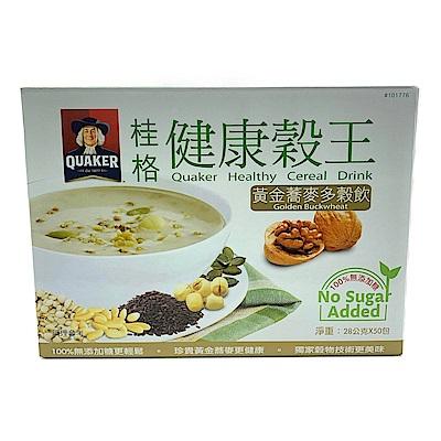 桂格健康榖王 黃金蕎麥多榖飲(28gx50入)