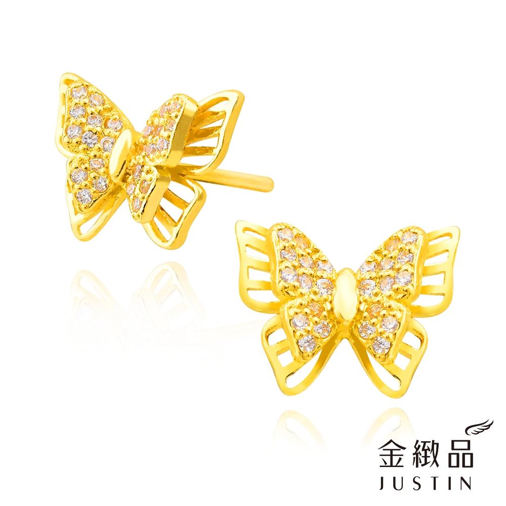 金緻品 黃金耳環 夢耀戀蝶 0.76錢
