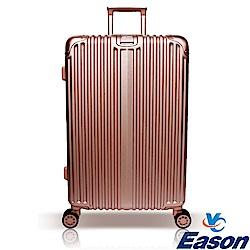 YC Eason 星光二代20吋海關鎖款PC行李箱 玫瑰金