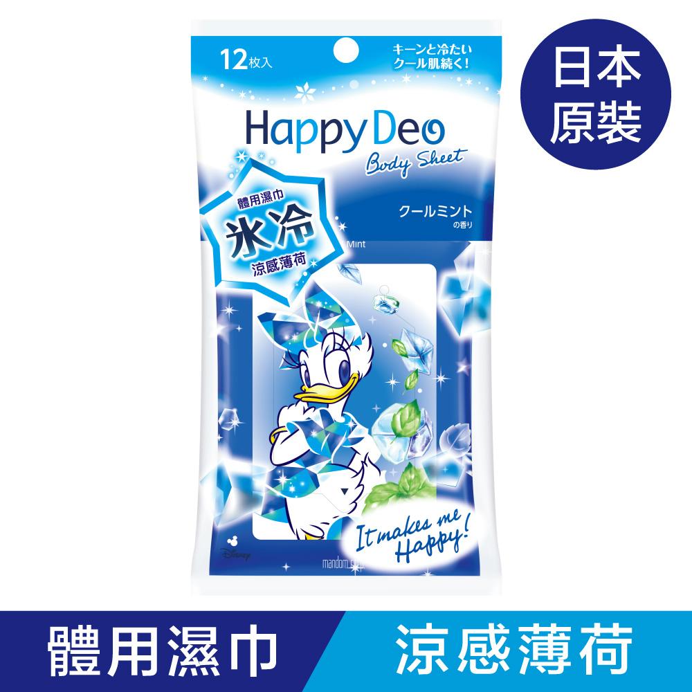 MANDOM 黛西款體用濕巾(涼感薄荷)12張/包