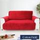 棉花田【William】雙人沙發防滑保暖保潔墊-紅色 product thumbnail 1