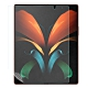 o-one大螢膜PRO 三星SAMSUNG Galaxy Z Fold2 5G 大螢幕滿版全膠螢幕保護貼 手機保護貼 product thumbnail 2