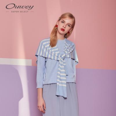 OUWEY歐薇 條紋披肩針織上衣(可/藍)
