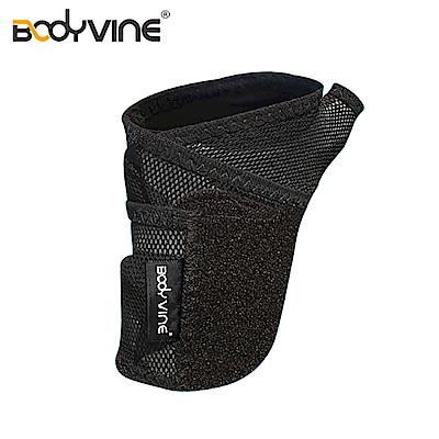 BODYVINE CT81102 超肌感貼紮護腕 / 灰色 S~L