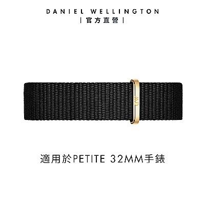【Daniel Wellington】官方直營 Petite Cornwall 14mm寂靜黑織紋錶帶-香檳金 DW錶帶