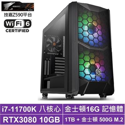 技嘉Z590平台[五行虎鯨]i7八核RTX3080獨顯電玩機