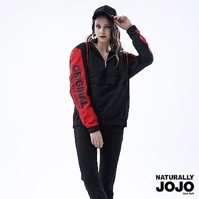 【NATURALLYJOJO】個性拼接印連帽衣 (黑)