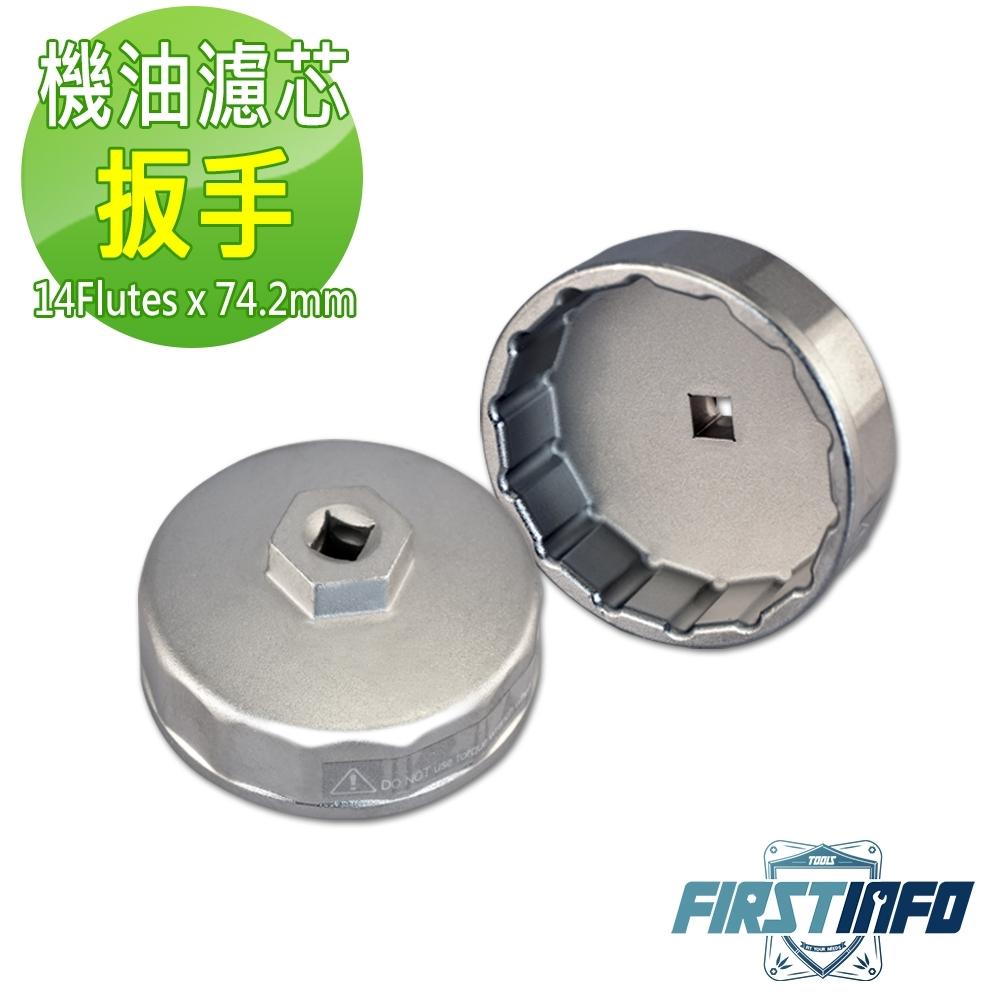 良匠工具-機油濾芯拆裝板手/扳手 機油芯板手/扳手 機油濾清器/拆裝扭轉器 台灣製.