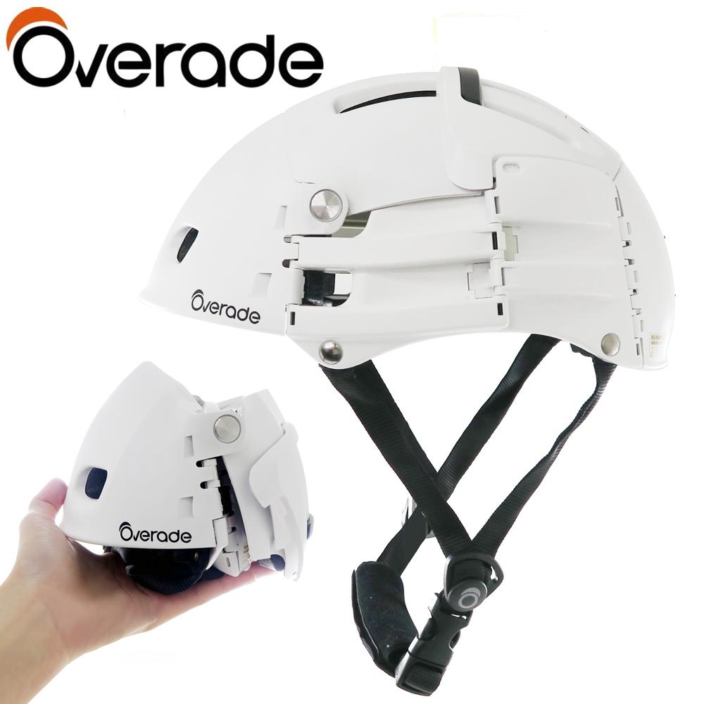 法國Overade PLIXI自行車/滑板/直排輪適用摺疊安全帽-白