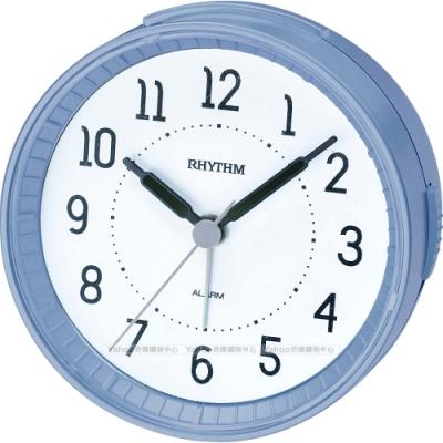 RHYTHM日本麗聲 輕巧不佔位漸進鬧鈴可愛百搭圓形鬧鐘(天空藍)/10cm