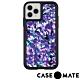 美國 Case●Mate iPhone 11 Pro Max手機保護殼愛護地球款-紫色迷彩 product thumbnail 1