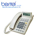besttel 數位總機 錄音型 標準話機 A-724