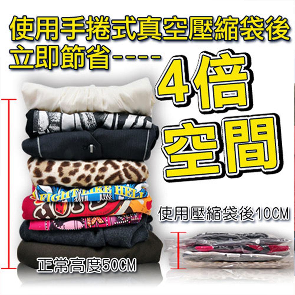 HOME LIFE旅行用手捲式真空壓縮收納袋組3大3小 六件組