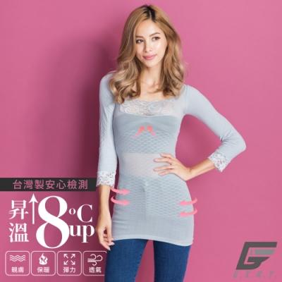 GIAT台灣製150D蕾絲美型機能保暖衣(袖接蕾絲-淬鍊灰)
