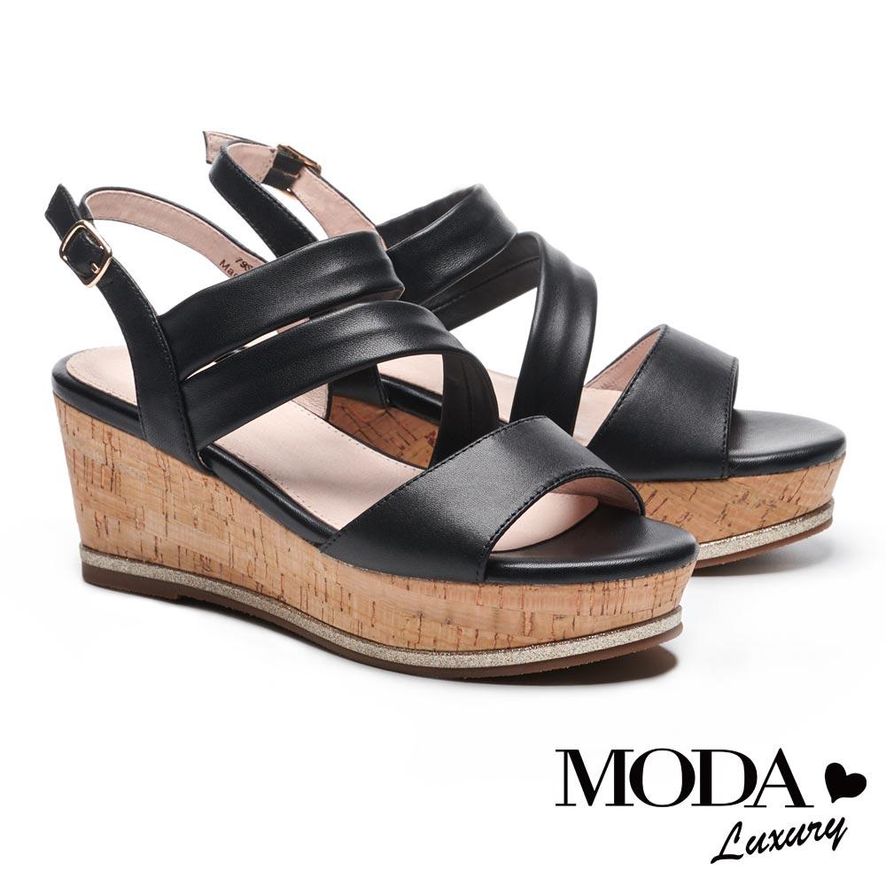 涼鞋 MODA Luxury 優雅流線設計真皮楔型厚底涼鞋-黑