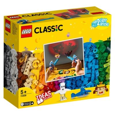 樂高LEGO Classic系列 - LT11009 顆粒與燈光
