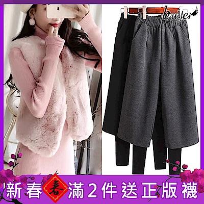 【時時樂】白鵝buyer 冬季超暖刷毛褲休閒褲/牛仔褲(多款任選)