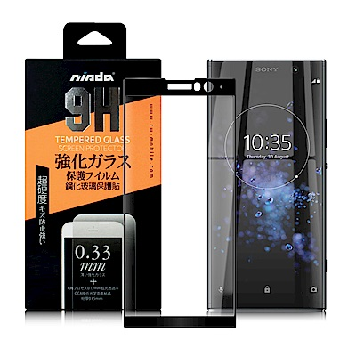 NISDA  SONY XPERIA XA2 Plus 滿版3D膠框鋼化玻璃貼-黑