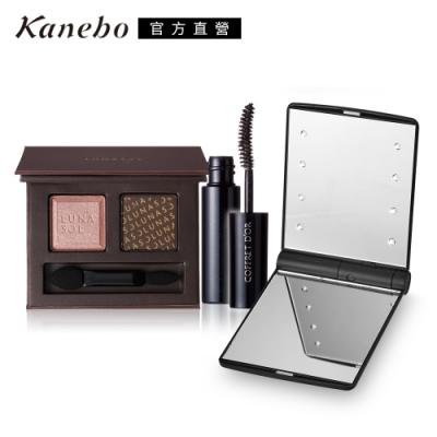 Kanebo 佳麗寶 LUNASOL巧蕾雙彩眼盒超值組