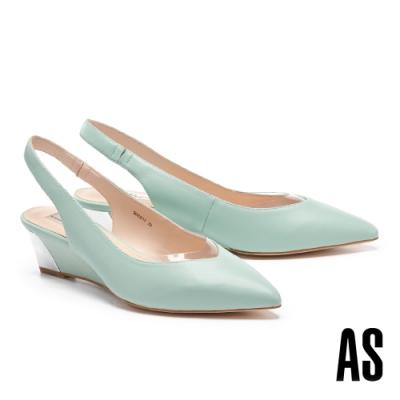 高跟鞋 AS 異材質拼接羊皮尖頭後繫帶楔型高跟鞋-綠