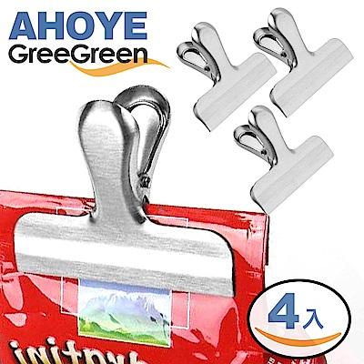 GREEGREEN 不鏽鋼食物密封夾/萬用夾 4入組