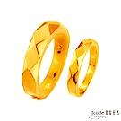 (無卡分期6期)J'code真愛密碼 恆久的愛黃金成對戒指