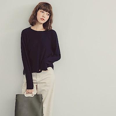 純色弧襬長版針織上衣-OB大尺碼
