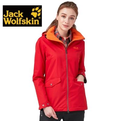 【Jack wolfskin 飛狼】女 機能防風防撥水連帽外套 保暖內刷毛『紅』