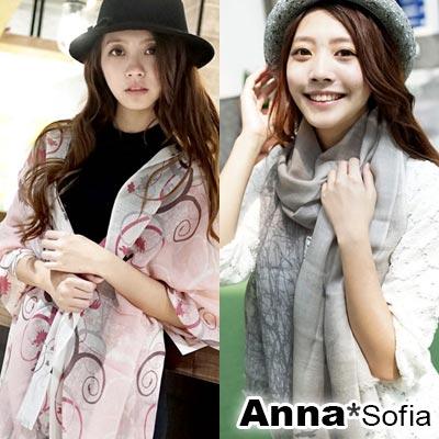 AnnaSofia 100%純羊毛圍巾任2件$1180