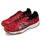 Asics 排球鞋 Upcourt 3 低筒 運動 男鞋