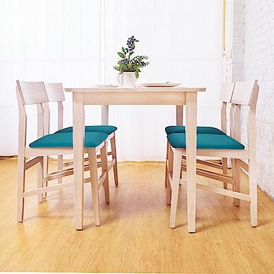 Boden-歐克實木餐桌椅組(一桌四椅)-110x70x75cm