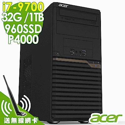ACER 工作站 P30F6 i7-9700/32G/960+1T/P4000/W10P