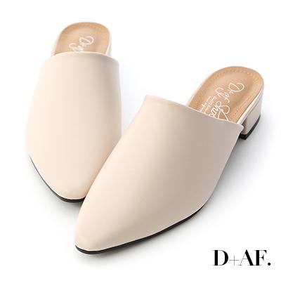 D+AF 隨性風格.素面尖頭低跟穆勒鞋*米