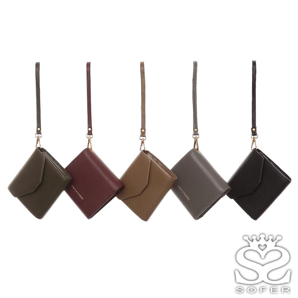 SOFER 日系簡約牛皮收納短夾(附手挽帶) 共5色