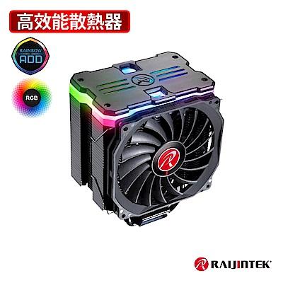 【RAIJINTEK】MYA RBW 高性能散熱器